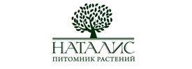 Наталис
